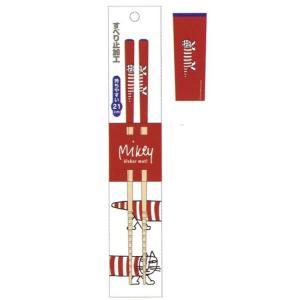 リサ・ラーソン  [ANT4]竹箸 21cm マイキー [384622] cast-shop