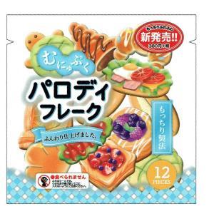 パロディフレークシール  パン[056137] cast-shop