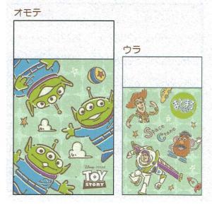 ディズニートイストーリー  まとまるくん消ゴム★ペピィミー!★ cast-shop