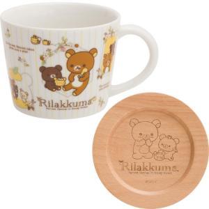 リラックマ   木製コースター付マグカップ TK05001 ★はちみつの森の収穫祭★