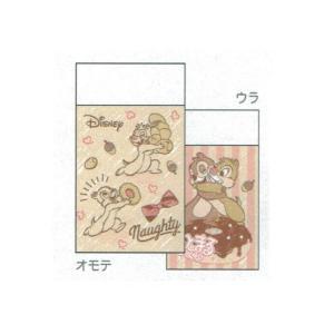 ディズニーチップ&デール  まとまるくん消ゴム★HARAPEKO TIME★ cast-shop