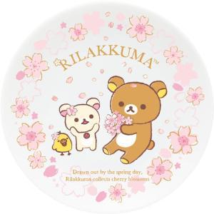 【1/23以降〜出荷】リラックマ ● まめ皿 TK06401 ★桜リラックマ★|cast-shop