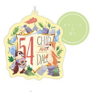 〔Disney☆Chip&Dale〕 みんなが大好きなディズニーキャラクターから雑貨の登場で...