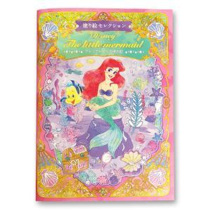 【宅配便での配送になります】 〔ディズニーキャラクター☆The Little Mermaid〕  女...