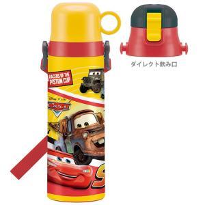 ディズニーカーズ SKDC6 超軽量コンパクト2WAYステンレスボトル★入園入学★