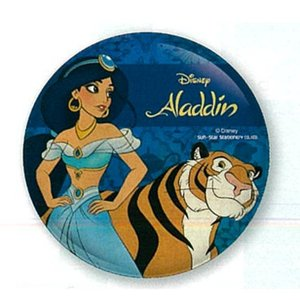 ジャスミン ディズニー イラストの商品一覧 通販 Yahooショッピング