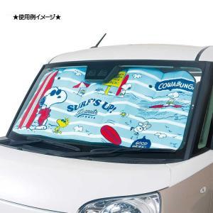単品発送 ラッピング不可 スヌーピー サンシェード60×130cm サーフ LBL ★カー用品★ [...