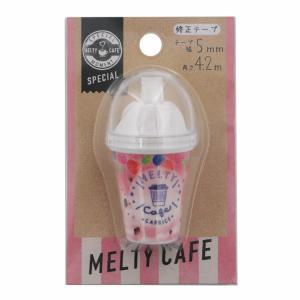 ファンシー文具 修正テープ ベリー ★MELTY CAFE★ [442398]