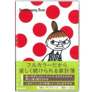 〔Moomin☆ムーミン谷☆ミィ☆スナフキン〕 みんなから愛されているムーミンから家計簿が登場です!...