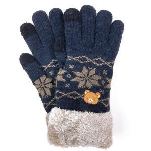 リラックマ スマホ対応手袋 レディース リラックマ ウインターアイテム 363116 の商品画像|ナビ