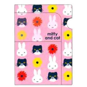 ミッフィー&キャット A5クリアホルダー 3ポケット ピンク ★miffy and cat★ [15...