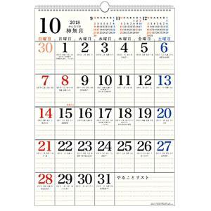 2018年9月発売予定 basic plus 2019年カレンダー 1000101114 壁掛け
