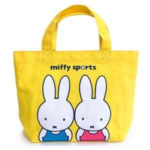 miffy sports
