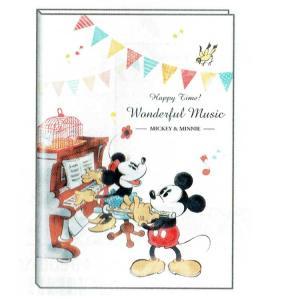 ディズニーミッキー&フレンズ  手帳 2020年スケジュール帳 春始まり 2020年2月始まり・B6...