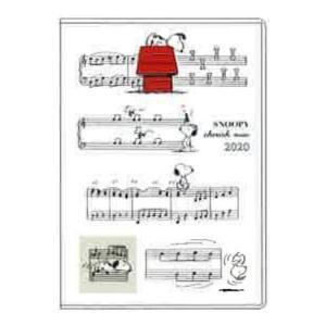 スヌーピー  手帳 2020年スケジュール帳 2019年12月始まり・B6手帳機能付き家計簿 薄型 ミュージック・ホワイト [152917]