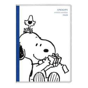 スヌーピー  手帳 2020年スケジュール帳 2019年12月始まり・B6家族手帳 薄型 シンプル・ホワイト [154058] ラッピング不可