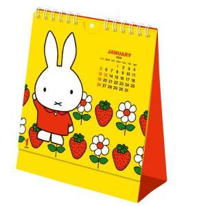 〔令和2年カレンダー〕 毎年大好評♪2020年カレンダーが早くも登場。誰よりも先に手に入れよう♪ブル...