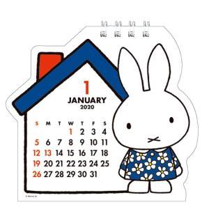 〔令和2年カレンダー〕 毎年大好評♪2020年カレンダーが早くも登場。誰よりも先に手に入れよう♪ギフ...