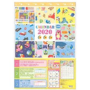 〔令和2年カレンダー〕 毎年大好評♪2020年カレンダーが早くも登場。誰よりも先に手に入れよう♪家族...