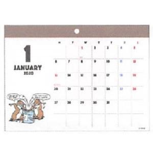 ディズニーチップ&デール  2020年カレンダー ウォールカレンダーマグネット ラッピング不可