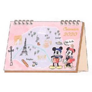 ディズニーミッキー&ミニー  2020年カレンダー デスクカレンダー ラッピング不可