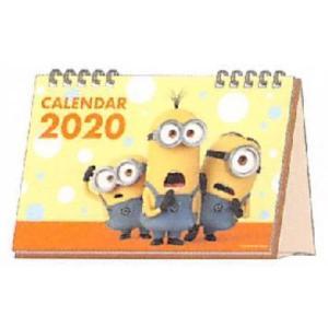 ミニオン  2020年カレンダー デスクカレンダー ラッピング不可