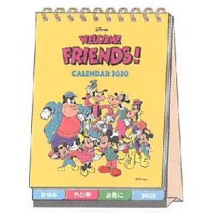 ディズニーミッキー&フレンズ  2020年カレンダー デスクカレンダーメッセージ付 ラッピング不可