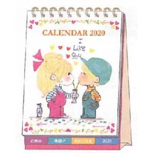 水森亜土  2020年カレンダー デスクカレンダーメッセージ付 ラッピング不可