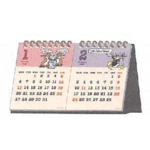 ディズニーチップ&デール  2020年カレンダー デスクカレンダー2ヶ月 ラッピング不可