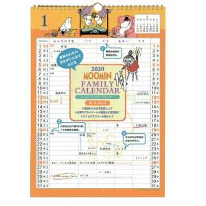 ムーミン  2020年カレンダー ファミリーカレンダー [198712] ラッピング不可
