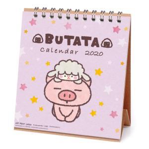 LINE  2020年カレンダー 1000109330 ハンドメイド卓上 decosmith「ぶたた...