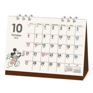 ディズニーミッキー&フレンズ  2020年カレンダー 1000109392 卓上★エコタイプ★ [9...