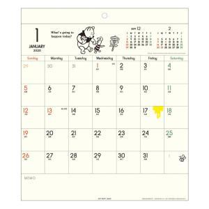 ディズニーくまのプーさん  2020年カレンダー 1000109415 ホワイトボード 壁掛け [968522] ラッピング不可