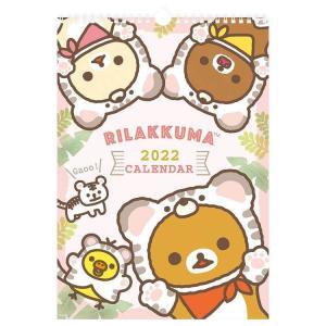 リラックマ 2022年カレンダー リング 壁かけB4・六曜入り