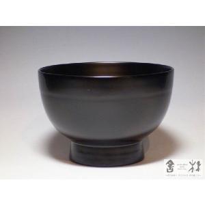 漆器 日々椀 小 黒 赤木明登作 (お椀) cast0217