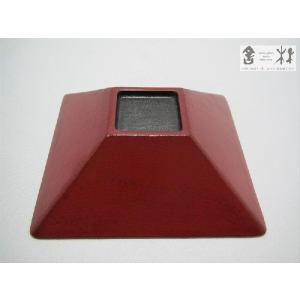 漆器 乾漆 角鉢 3寸 赤 鎌田克慈作 (取り鉢)|cast0217|05