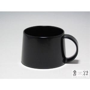 漆器 コーヒーカップ 小 黒 輪島キリモト 桐本泰一作 (マグカップ) cast0217