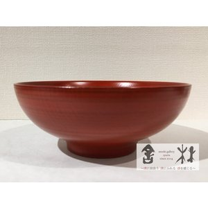 漆器 ケヤキ根来平鉢 高田晴之作 (お椀 丼)[現品限り] cast0217
