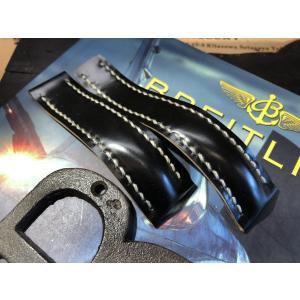 ブライトリングDバックル用、20,22,24mm,コードヴァン10色、選べる長さ|cast