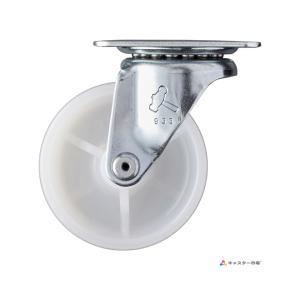 420G-N75 ハンマーキャスター 自在スト...の関連商品2