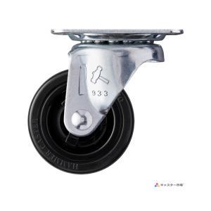 製品詳細 420 G-R 50mm 品番・品種 420G 車輪 ゴム車 取付タイプ 平付旋回 ストッ...