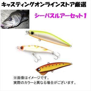【セット内容】kosuke(コスケ) 85F、ヨレヨレ80、キールバイブ62