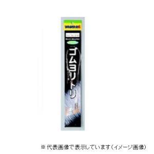 ヤマリア ゴムヨリトリ(B/BS) 3.5−50 casting