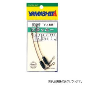 ヤマリア 鉛付ブラッキー 0.6号 casting