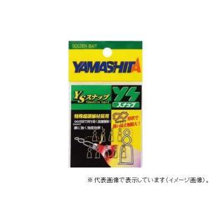 ヤマリア YSSS YSスナップ S|casting