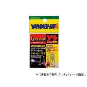 ヤマリア YSSSBS YSスナップ SB S|casting