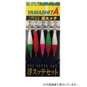 ヤマリア 浮スッテセット 2.5−2 5本A|casting