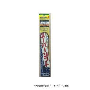 ヤマリア ゴムヨリトリSS 1.5mm 30cm |casting