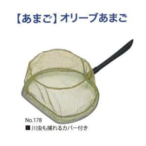 昌栄 178 あまご玉オリーブ 30cm casting