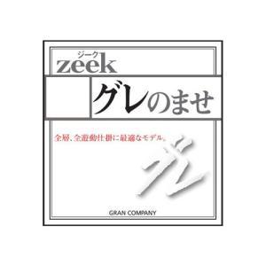 モーリス ※New ZEEKグレのませ 5号